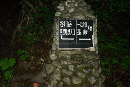 2016-5-31 谷川岳登山01 (1 - 1DSC_0001)_R