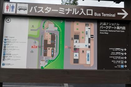 2016-7-10-11 槍ヶ岳02 (1 - 1DSC_0002)_R