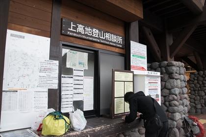 2016-7-10-11 槍ヶ岳05 (1 - 1DSC_0006)_R