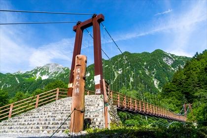 2016-7-10-11 槍ヶ岳16 (1 - 1DSC_0019)_R