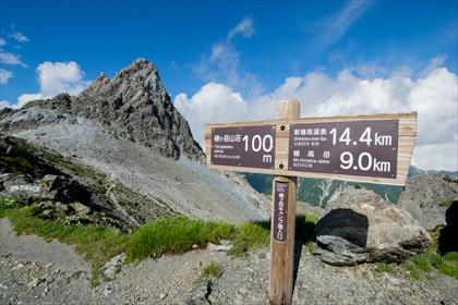 2016-7-10-11 槍ヶ岳85 (1 - 1DSC_0134)_R