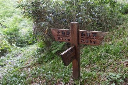 2016-7-18 武尊山04 (1 - 1DSC_0004)_R