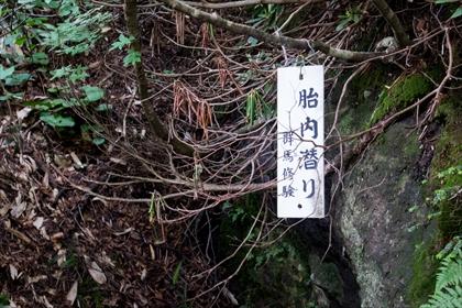 2016-7-18 武尊山24 (1 - 1DSC_0036)_R