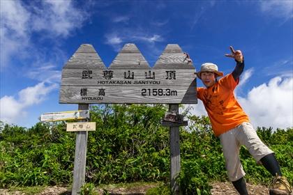 2016-7-18 武尊山43 (1 - 1DSC_0061)_R