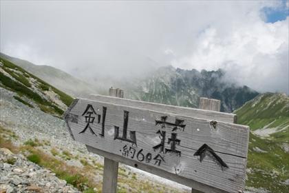 2016-8-25-26 立山&剱岳47 (1 - 1DSC_0084)_R