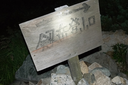 2016-8-25-26 立山&剱岳60 (1 - 1DSC_0100)_R