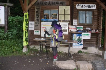 2016-8-31-9-1 常念岳&蝶ヶ岳縦走03 (1 - 1DSC_0003)_R