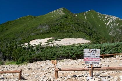 2016-8-31-9-1 常念岳&蝶ヶ岳縦走39 (1 - 1DSC_0077)_R