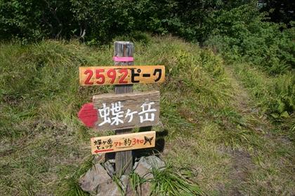 2016-8-31-9-1 常念岳&蝶ヶ岳縦走63 (1 - 1DSC_0115)_R