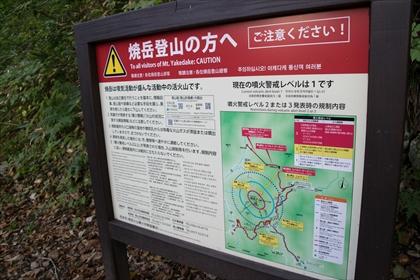 2016-10-7 焼岳04 (1 - 1DSC_0010)_R