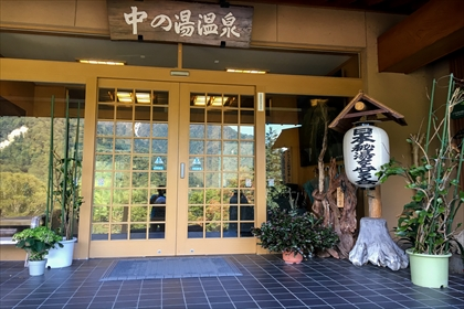 2016-10-7 焼岳37 (1 - 1IMG_5792)_R