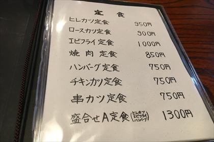 IMG_5648_R.jpg