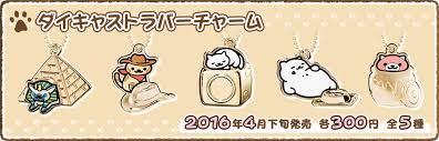 images_20160601085840c35.jpg