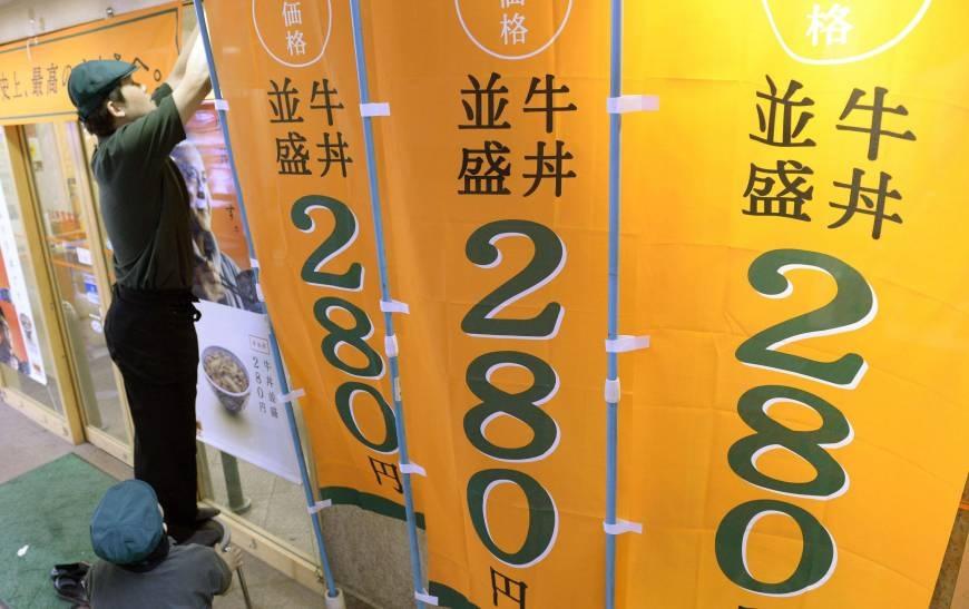 yosigyu01-4-4126.jpg