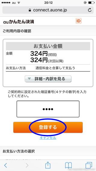 IMG_0534ss.jpg