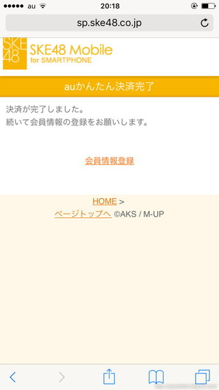 IMG_0545ss.jpg
