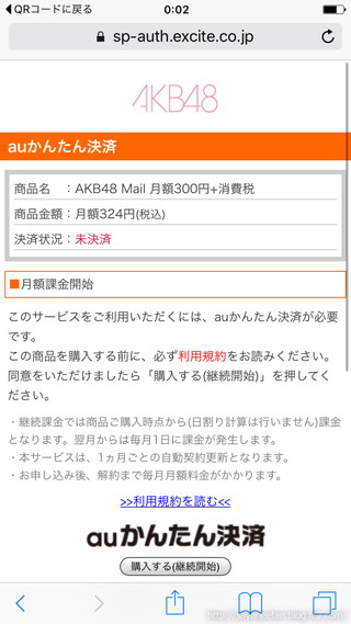 IMG_0617vv.jpg