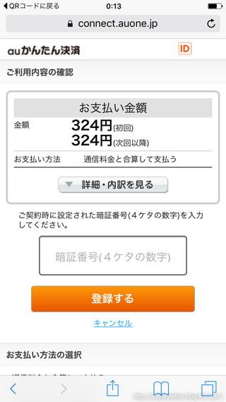 IMG_0625vv.jpg