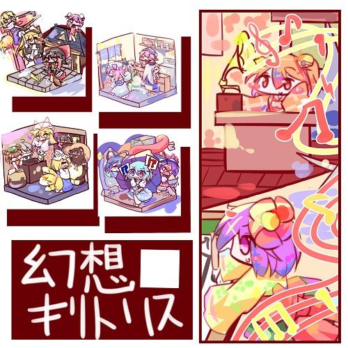 blog-20160827tit.jpg