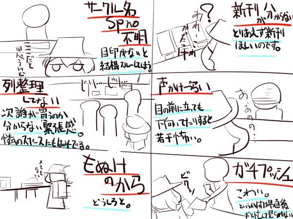 blog-2016511.jpg
