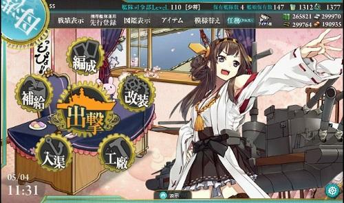 blog-kankore15spe-1.jpg