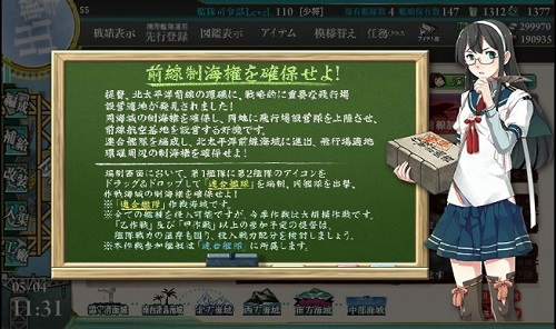 blog-kankore15spe-12.jpg