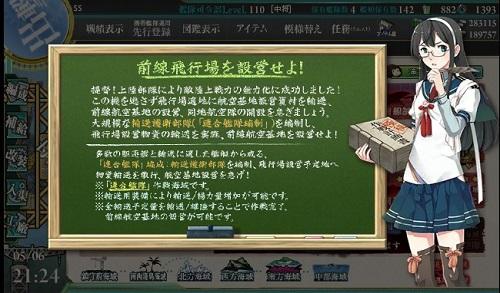 blog-kankore15spe-3.jpg