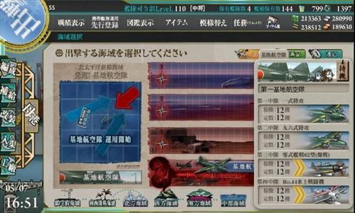 blog-kankore16spe-4001.jpg