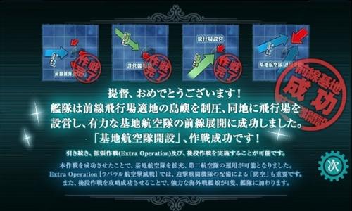 blog-kankore16spe-4002.jpg