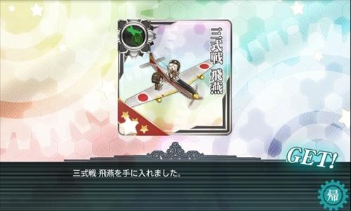 blog-kankore16spe-4003.jpg