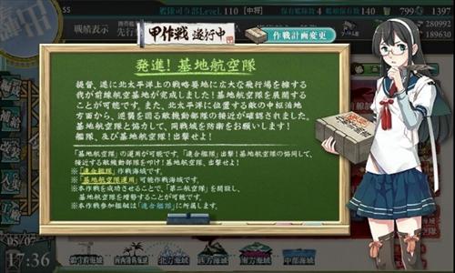 blog-kankore16spe-4007.jpg