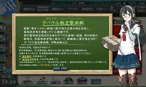 blog-kankore16spe-5p.jpg