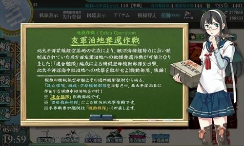 blog-kankore16spe-67001.jpg