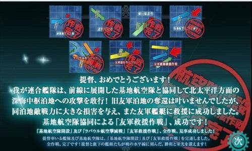 blog-kankore16spe-67002.jpg
