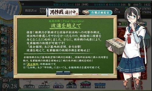 blog-kankore16spe-67008.jpg