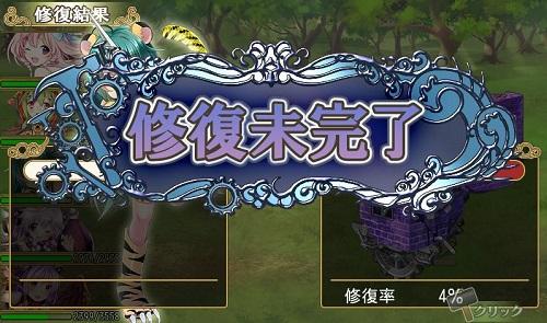 blog-oretouhojo.jpg