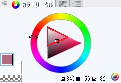 blog-sikiso.jpg
