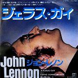Jealous Guy_John Lennon_ EAS-17133