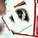 チャイコフスキー:交響曲全集 スヴェトラーノフ&ソ連国立響(6CD)