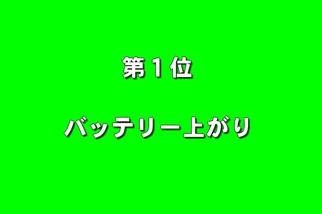 1_20160927225522bb5.jpg