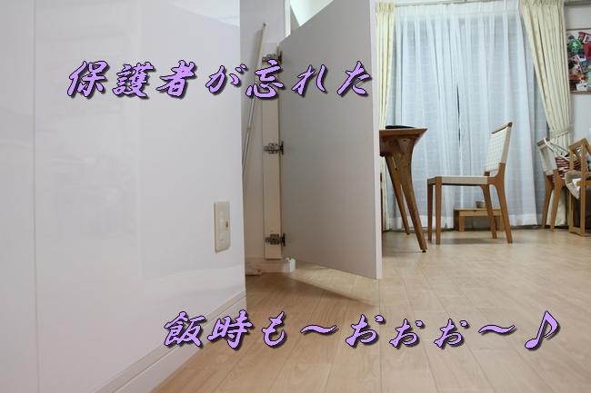 blog 0922 003