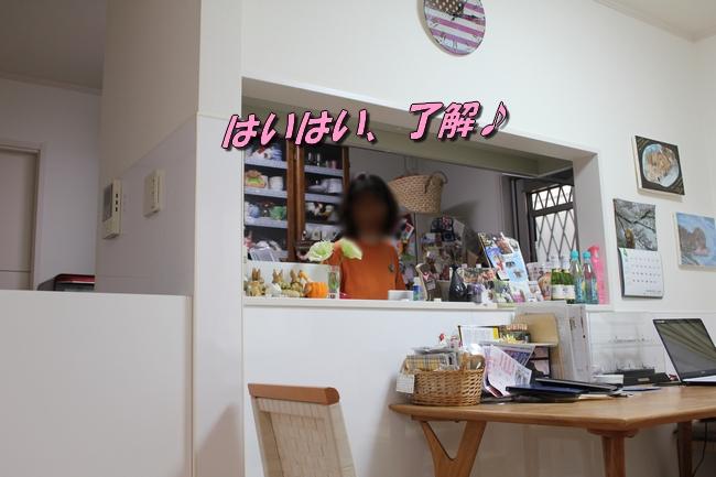 キッチン覗き 002
