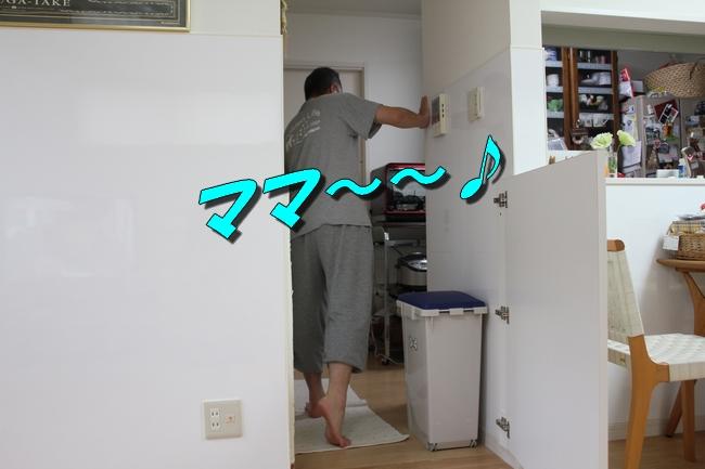 キッチン覗き 003