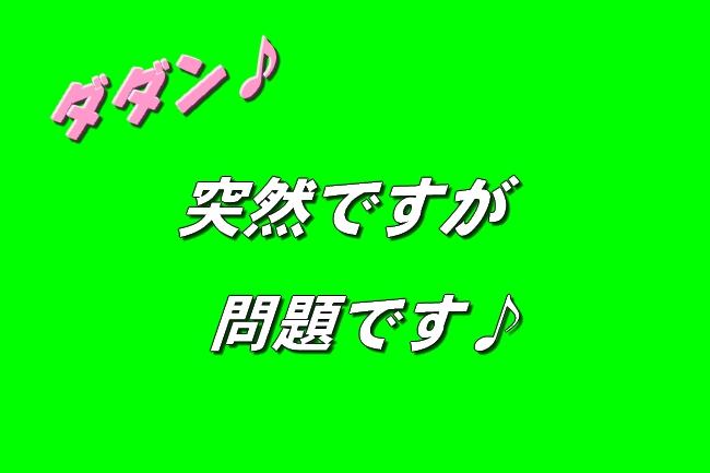 テーブル新聞 020