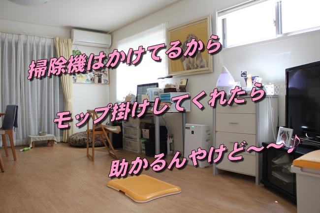 家の中 003