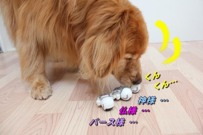 ASIMO雑談 025