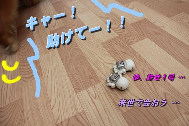 ASIMO雑談 027