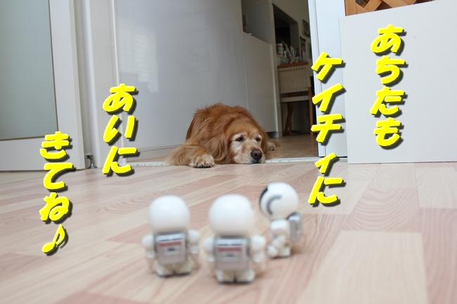 ASIMO雑談 039