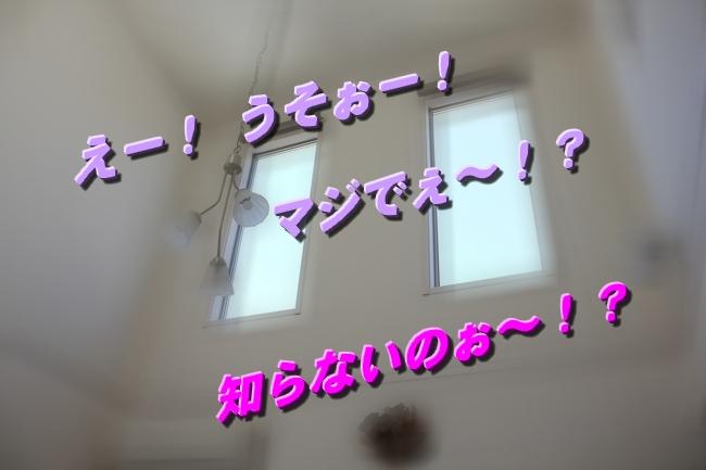 家の中 001