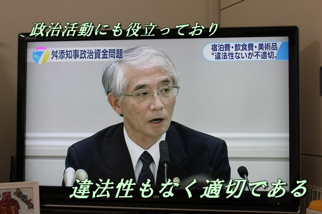 ニュース真田丸 010